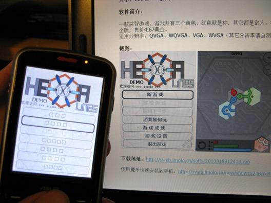 HexaLines-Cina_2