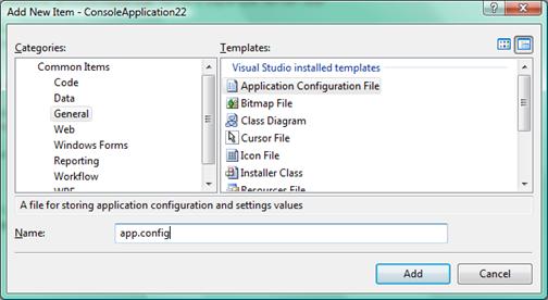Add Config File
